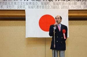 靖国神社宮司 徳川康久様のご祝辞
