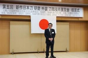 石川憲一 評議員の挨拶