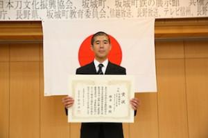 経済産業大臣賞 根津啓氏