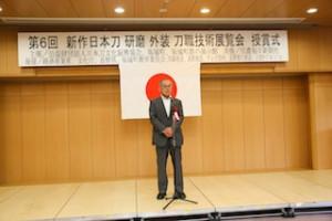 坂城町議会議長 塚田正平様の挨拶