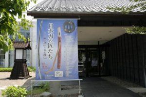 坂城町 鉄の展示館