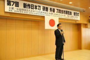 石川憲一 協会顧問の挨拶