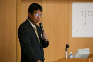 畝田道雄 教授
