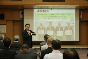 石川憲一 名誉学長