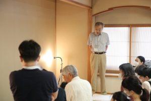 竹村雅夫氏による解説